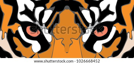 animal eye vector tiger