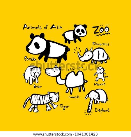 animal sketch   hand drawn zoo...