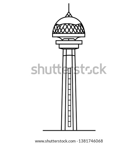 Ankara Atakule Vector Illustration.Ankara tower vector illustration.Turkey-Ankara.