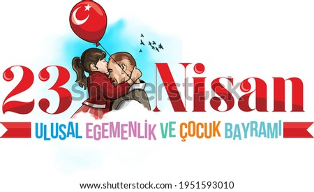 Ankara, Turkey - 23 April 1921:  Vector illustration of Atatürk and little girl. (Translate:  April 23 national sovereignty and children's day) Photo stock ©