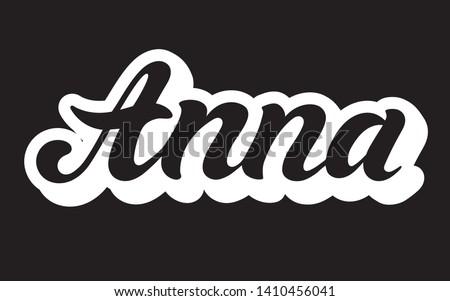 anna woman's name hand drawn
