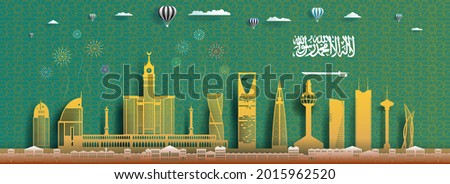 Anniversary celebration nation day Saudi arabia with arab pattern background. Travel silhouette landmarks architecture of Saudi in riyadh with origami paper art, paper cut. Vector illustration
