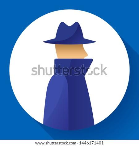anonymity icon concept  spy