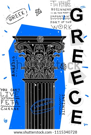 Antique column and pilar, Greece.Travel banner. T-Shirt Design & Printing, clothes, bags, posters, invitations, cards, leaflets etc. Vector illustration.