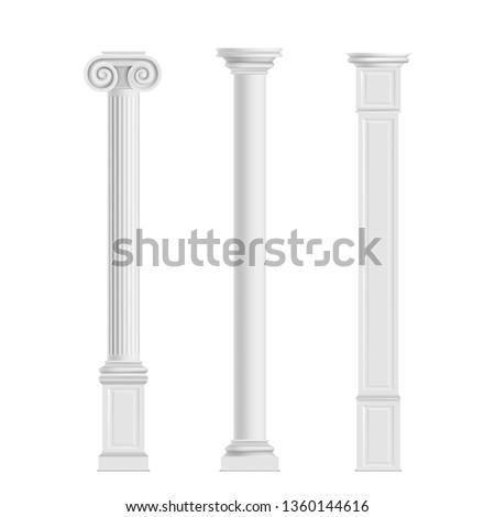 antique cylindrical doric