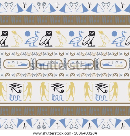 Antique egyptian motifs seamless pattern. Ethnic hieroglyph symbols texture. Repeating ethnical fashion pattern for textile.