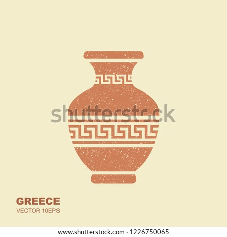 Antique Greek vase. Stylized flat icon wint scuffed effect