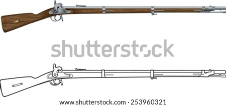 antique long rifle musket