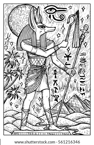 anubis egyptian mythological