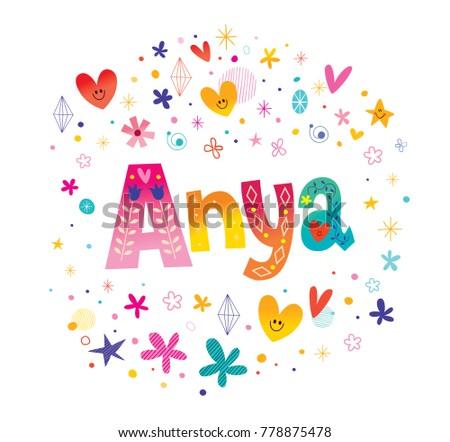 Anya feminine given name decorative lettering type design Stock fotó ©