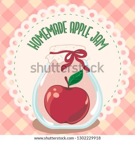 Apple jam jar, preserve vector. Apple jam jar, preserve vector illustration for menu, label. Preserve, jar of apple jam vector clipart for package, card, print. Apple jam jar, preserve vector clipart.