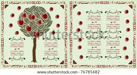 apple tree cover woodcut