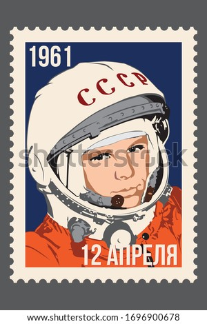 April 08, 2020: Astronaut Yuri Gagarin The first man in Space. Stylized vector symbol. 12 april Cosmonautics day. International day human space flight