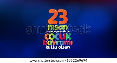 April 23 National Sovereignty and Children's Day. Billboard, Poster, Social Media, Greeting Card template. (Turkish: 23 Nisan Ulusal Egemenlik ve Cocuk Bayrami Kutlu Olsun.)