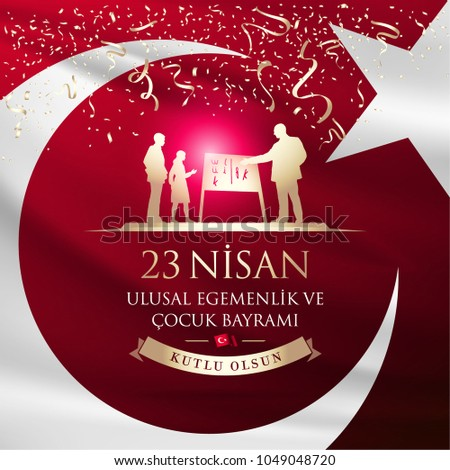 april 23  national sovereignty