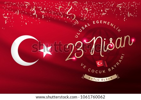April 23, National Sovereignty and Children's Day Celebration Card. text: April 23, National Sovereignty and Children's Day. Turkish flag symbol and typography.