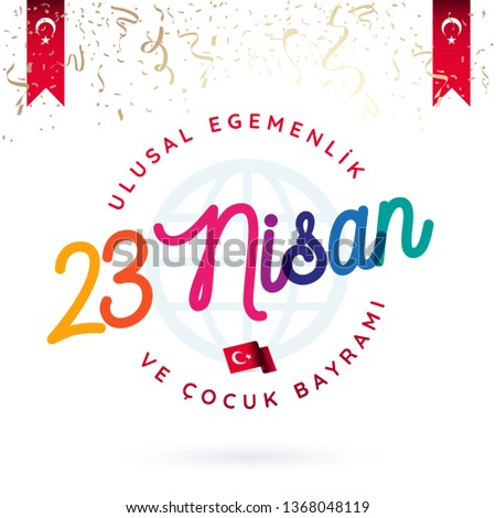 April 23, National Sovereignty and Children's Day Celebration Card. Text: April 23, National Sovereignty and Children's Day. Turkish flag symbol.
