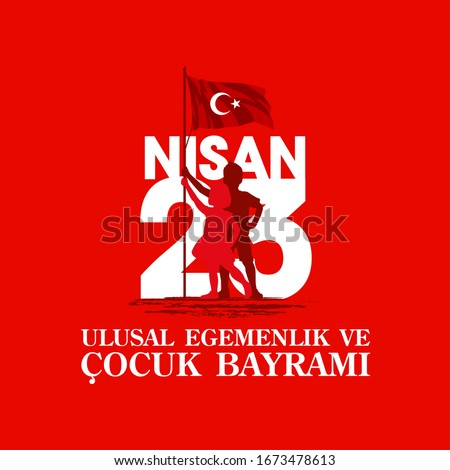 April 23 Turkish national ataturk festival banner cocuk baryrami 23 nisan, tr: April 23 Turkish National Sovereignty and Children's Day, friendship kids silhouette with Turkey flag isolated on red