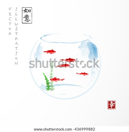 aquarium with five small red