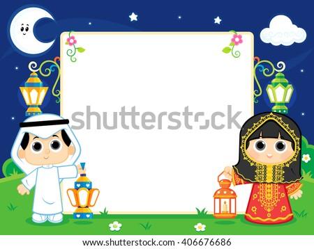 arab boy and girl celebrating