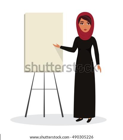arab business woman  teacher