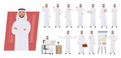 Arab businessman character. Different poses and emotions. Vector illustration in a flat style