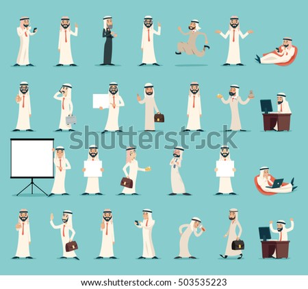 Arab Businessman Character Icons Set Retro Vintage Cartoon Design Vector illustration