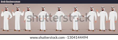 Arab Businessman character Pack