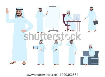 Arab businessman. Saudi business people character. Islam arabian male in business activity vector set