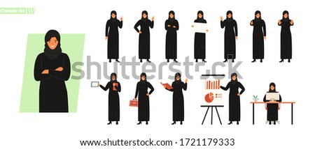 Arab businesswoman character set. Different poses and emotions. Vector illustration