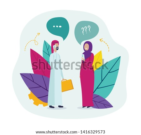 Arab Couple of Male and Female Characters in Traditional Clothes Communicate by Smartphones on Background with Colorful Leaves. Human Relations, Communication, Gadgets Cartoon Flat Vector Illustration