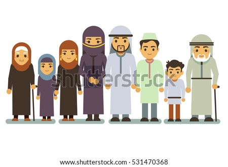 Arab happy smiling family vector characters. Islamic parents, saudi man, woman, children, teen. Islamic family parens and children, illustration of muslim big family.