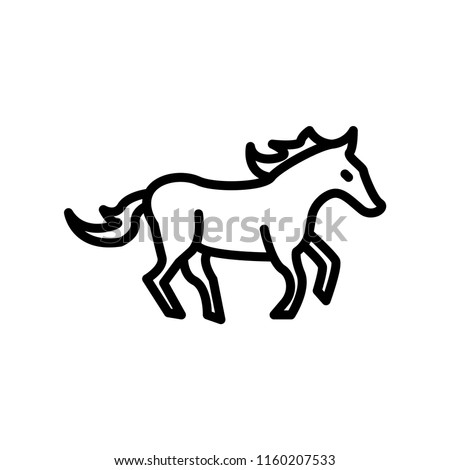 arab horse icon vector isolated