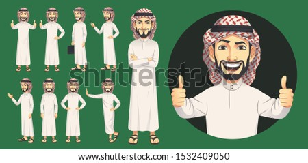 Arab Man Character Set, Vector EPS 10