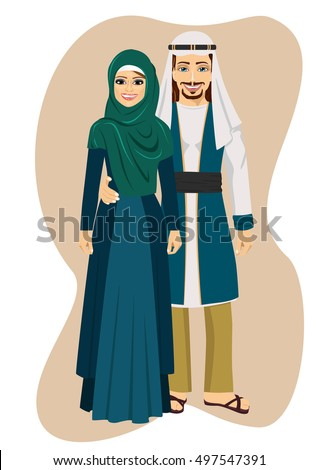 Arab muslim couple man and woman standing