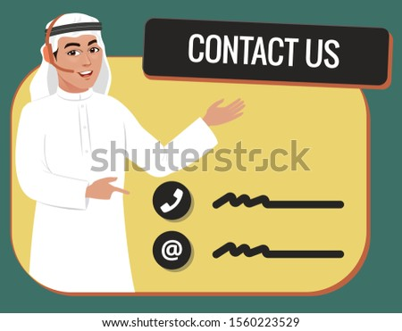 Arab Muslim saudi man providing Customer Support and Service using some Helpline over Headphone. Contact Information of some Company or Business. Contact Us Banner. Guiding Customers or Clients.