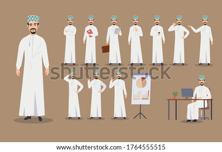 Arab Omani business man. Oman character. businessman character. Different poses and emotions