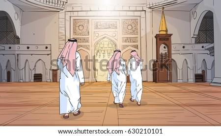 Arab People Coming To Mosque Building Muslim Religion Ramadan Kareem Holy Month Vector Illustration