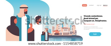 arab people traditional clothes business meeting concept cityscape background man woman cartoon character silhouette copy space portrait horizontal banner vector illustration