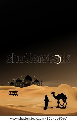 arab people with camels caravan