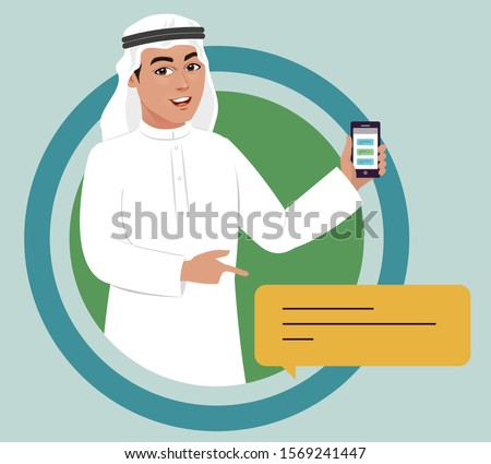 arab saudi man holding a smartphone with chat conversation. Showing features and messages of some mobile app. Services of app development or mobile network sms packages. Vector illustration