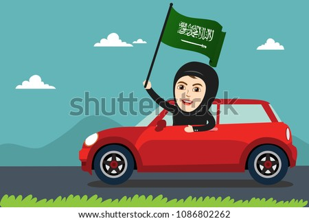 arab saudi woman or girl being