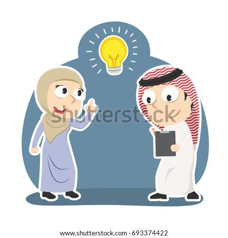 arabian businesswoman got idea