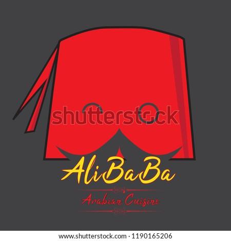 Arabian Cuisine Logo