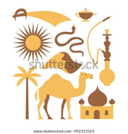arabian desert  vector flat...