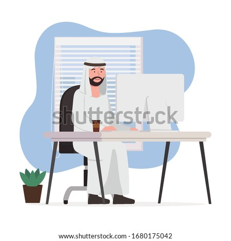 Arabian Man Work From Home, Stay in Home Illustration