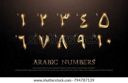 Arabian Number Font Set of Elegant Gold Colored Metal Chrome Numbers. 1, 2, 3, 4, 5, 6, 7, 8, 9, 10. vector illustrator