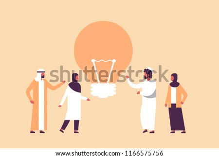arabian people group standing light lamp new idea concept arab man woman team working together innovation strategy startup process flat horizontal vector illustration