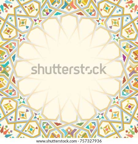 Arabic Abtract Geometric Frame with text input in a center. Islamic Design.
