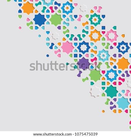 Arabic arabesque design greeting card for Ramadan Kareem.Islamic colorful pattern vector illustration. - Shutterstock ID 1075475039